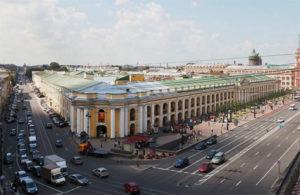 Музей им. Карла Буллы
