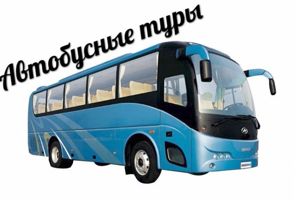 autobustour